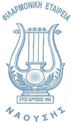 Φιλαρμονική Εταιρεία Ναούσης